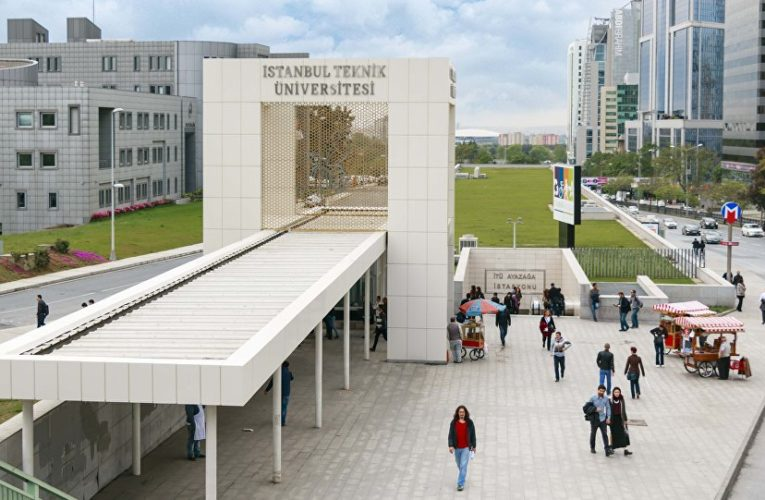 Istanbul Technical University: Admissions, Ranking & Tuition fees